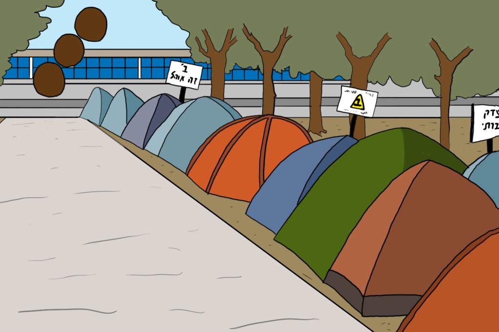 22 - מחאת האוהלים